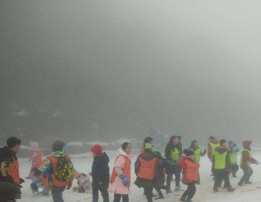 金佛山冬令营视频集