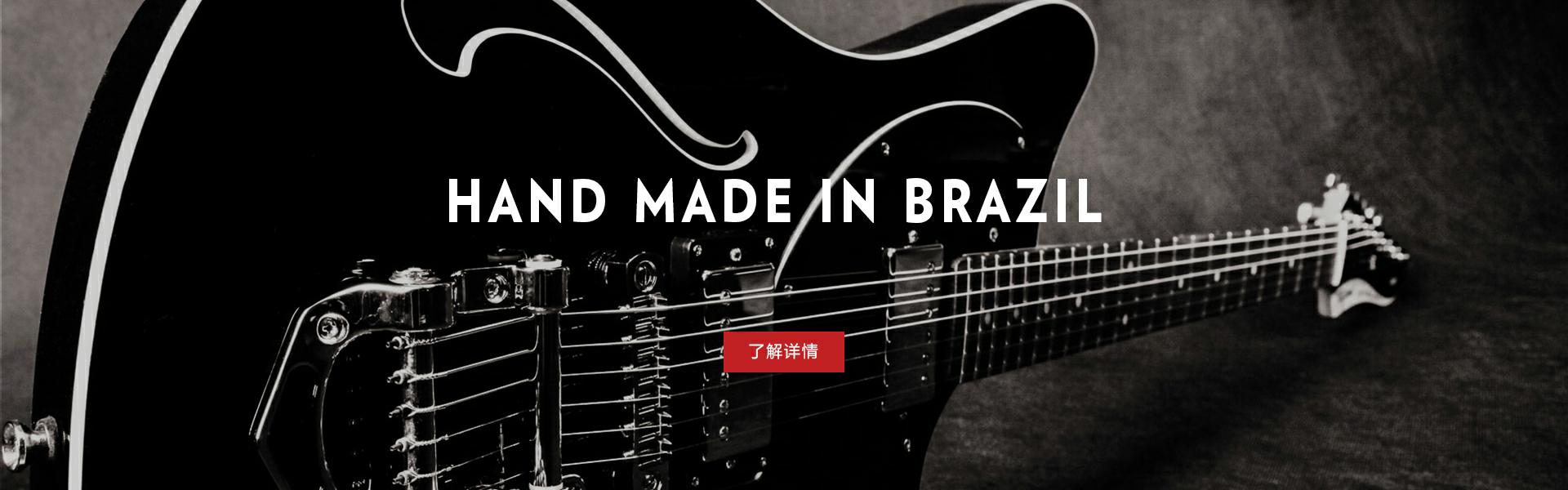 巴西第一品牌吉他TAGIMA